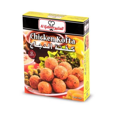 Buy Al Kabeer Chicken Kofta 300 G Online Shop Frozen Food On Carrefour Saudi Arabia