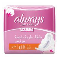 Always ultra thin with lotion normal size with wings 10 peds