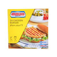 Americana 24 Chicken Burger 1.34kg