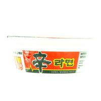 Koka Instant Noodles Sea Food Flavour 90g
