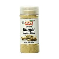 Badia Ginger Ground 42.5GR