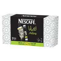 Nescafe Arabiana Arabic Cardamom Coffee 17g x Pack of 3