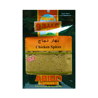 Abido Chicken Spices Grinded 65GR