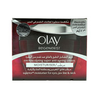 Olay Regenerist Micrsculping Cream with Hyaluronic Acid for Intensely Hydrated and Firmer Skin 50g