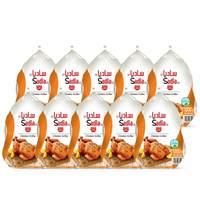 Sadia  Whole Frozen Chicken 1kgx10