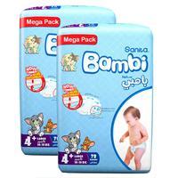 Sanita Bambi Baby Diapers Mega Pack Size 4+ Large plus 10-18kg 78 Count x2