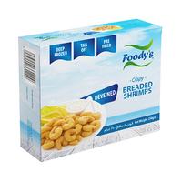 Foody's Shrimps Breaded 250GR