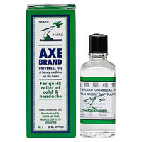 Axe Universal Oil Pain Relief 28ml