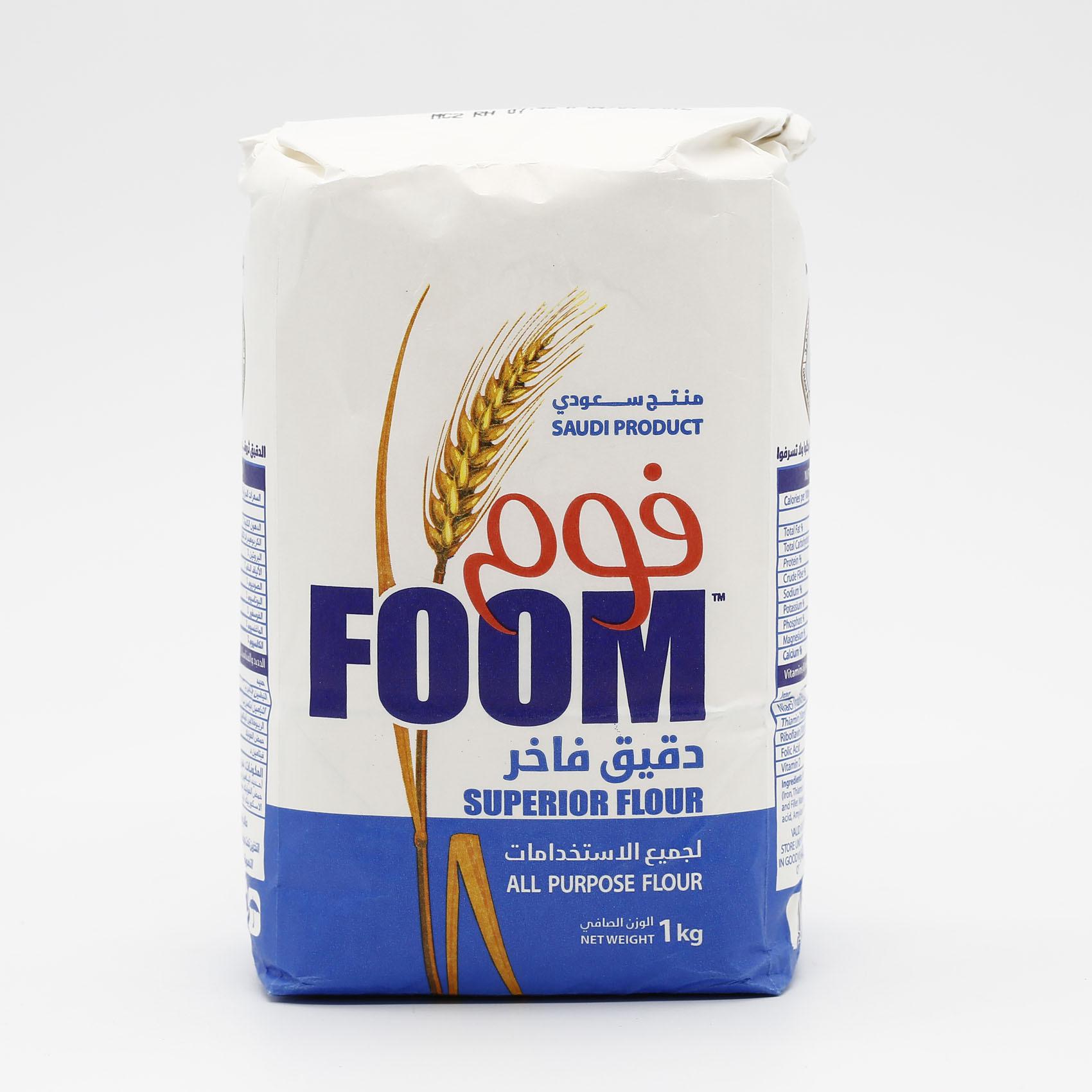 Buy Foom Flour White 1 Kg Online Shop Food Cupboard On Carrefour Saudi Arabia