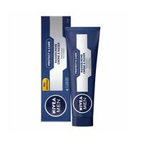 Nivea Shaving Cream Mild 100ML