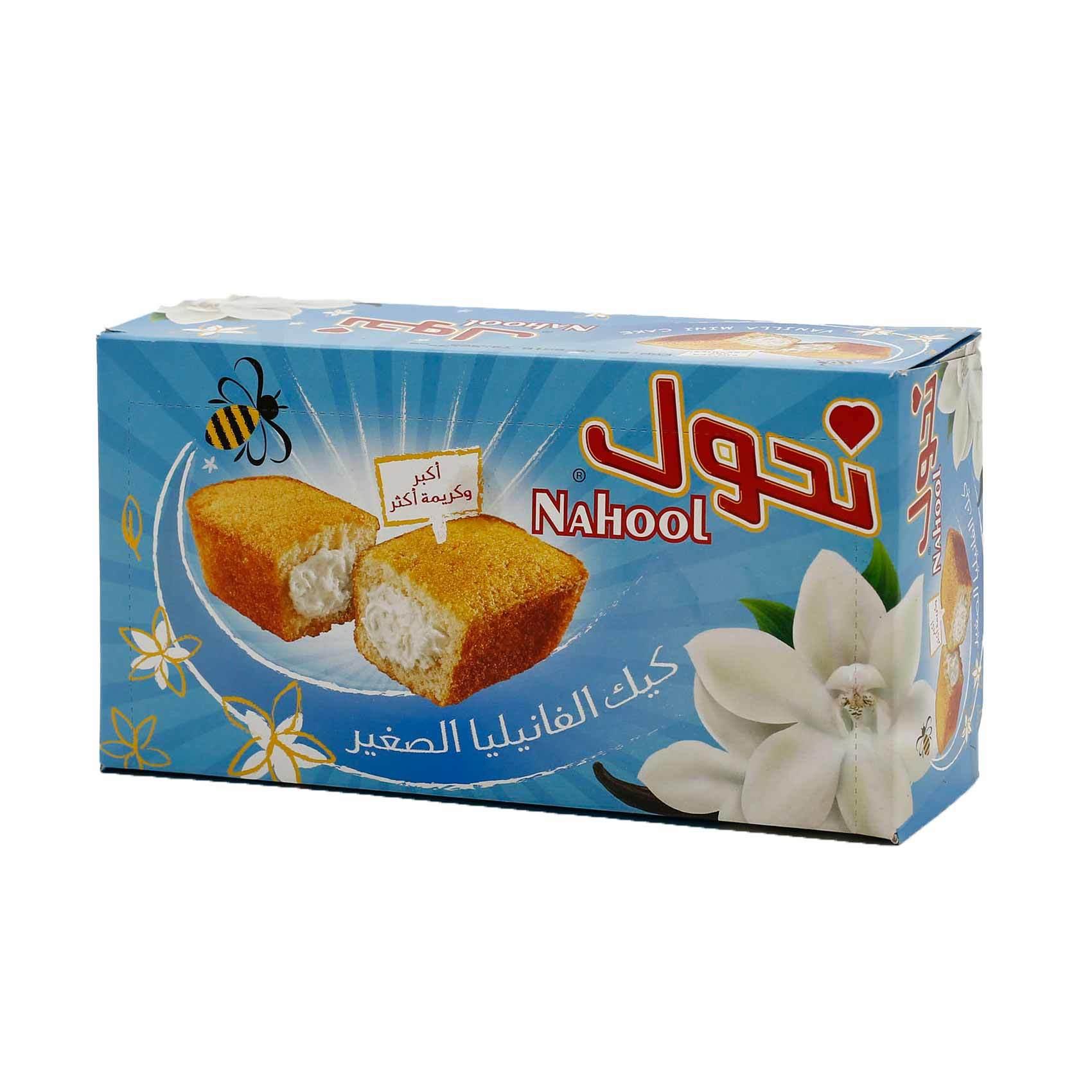 Buy Nahool Mini Cake Vanilla 336 G Online Shop Bakery On Carrefour Saudi Arabia