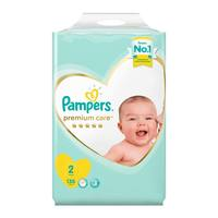 Pampers size 2 premium care 3 - 8 kg 136 diapers