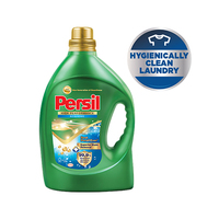 Persil Liquid Detergent Gel High Performance Hygiene 2.8L