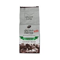 Maatouk Coffee With Cardamom 200GR