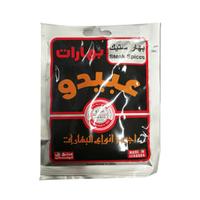 Abido Steak Spices 50GR