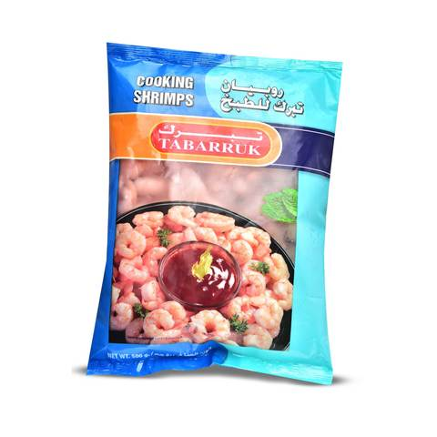 Buy Tabarruk Cooking Shrimp 500 G Online Shop Frozen Food On Carrefour Saudi Arabia