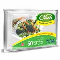 Sanita Club Food Storage Bags Biodegrdable #14 50 Bags
