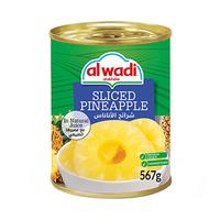 Al Wadi Al Akhdar Pineapple Sliced 567GR