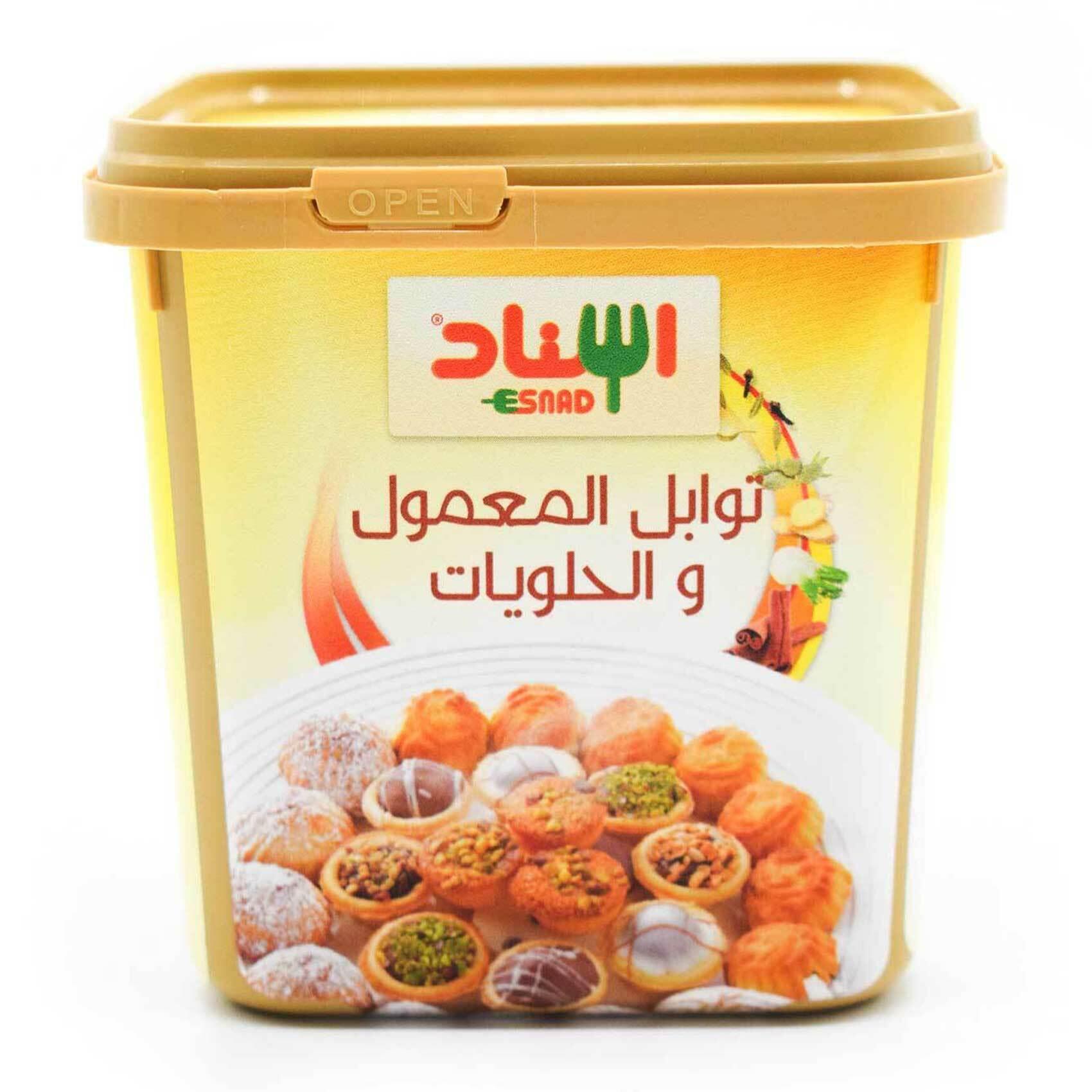 Buy Esnad Pastries Seasoning 200 G Online Shop Food Cupboard On Carrefour Saudi Arabia