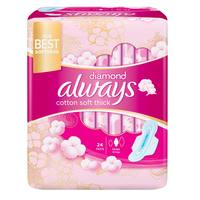 Always Diamond Maxi Thick Large Sanitary Pads with Wings 24 Pads