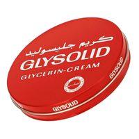 Glysoild glycerin cream 80 ml