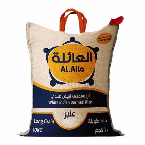 Buy Al Aila White Indian Basmati Rice Ambar 10 Kg Online Shop Food Cupboard On Carrefour Saudi Arabia