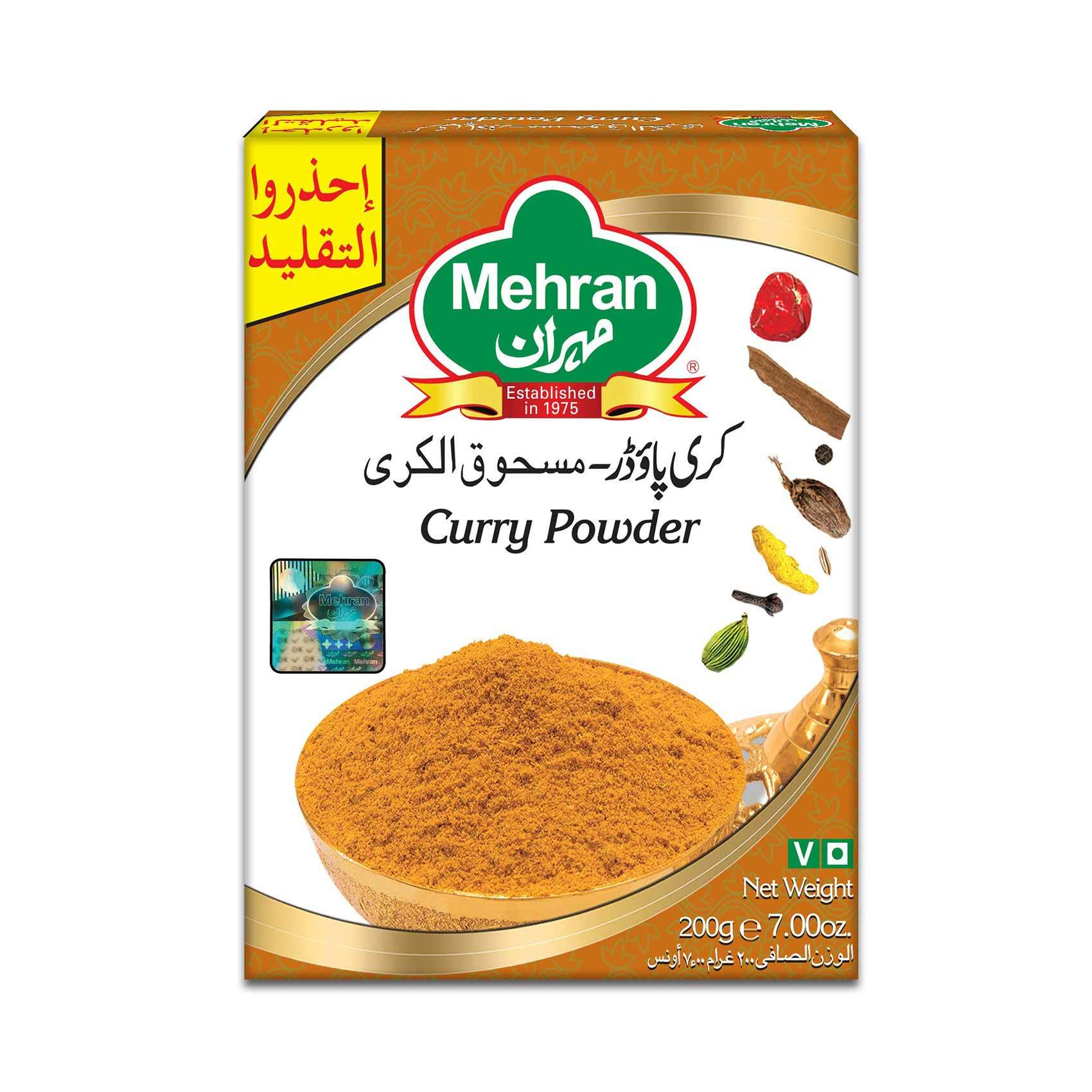 Buy Mehran Curry Powder 200 G Online Shop Food Cupboard On Carrefour Saudi Arabia