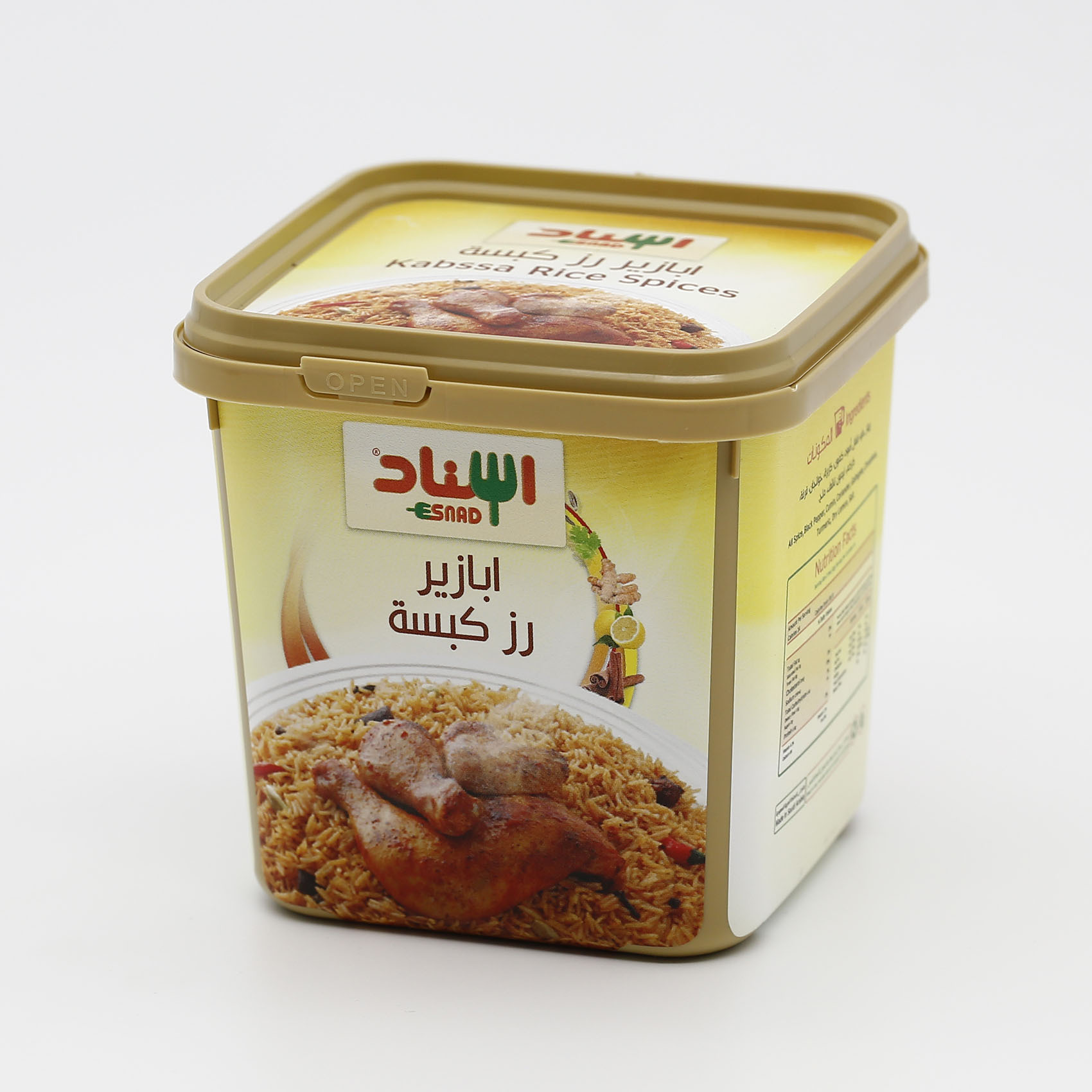 Buy Esnad Kabssa Rice Spices 200 G Online Shop Food Cupboard On Carrefour Saudi Arabia