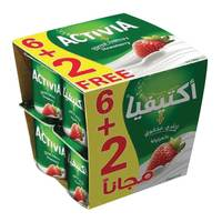 Activia Fruit Yogurt Assorted 120gx8