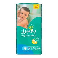 Pampers Baby-Dry Diapers Size 5 Junior Jumbo Pack 52 diapers