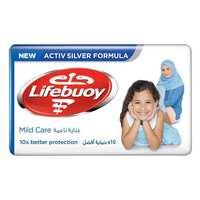 Lifebuoy Anti Bacterial Bar Mild Care 125g