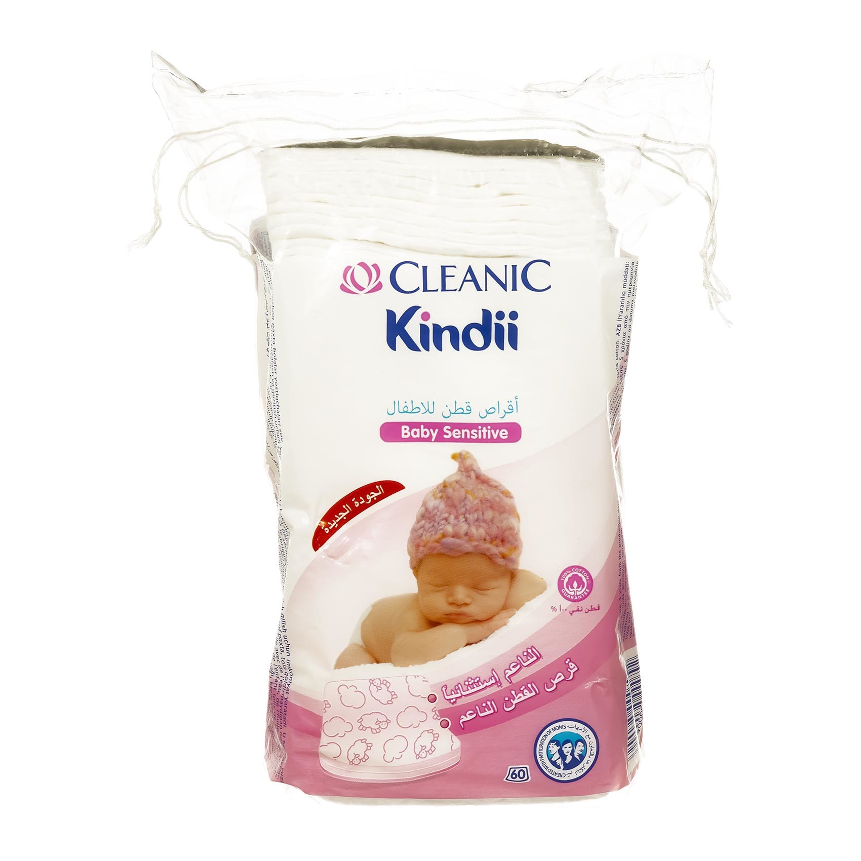 Buy Cleanic Kindii Baby Cotton Pads Rectangular 60 Pieces Online Shop Baby Products On Carrefour Egypt
