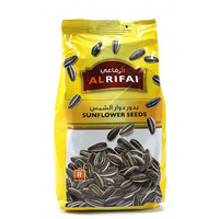 Al Rifai Sunflower Seeds 125g