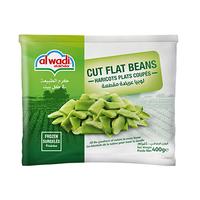 Al Wadi Al Akhdar Flat Beans Frozen 400GR