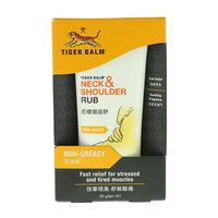 Tiger Balm Neck & Shoulder Rub Non-Greasy 50g