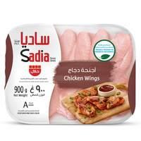 Sadia Frozen Chicken Wings 900g