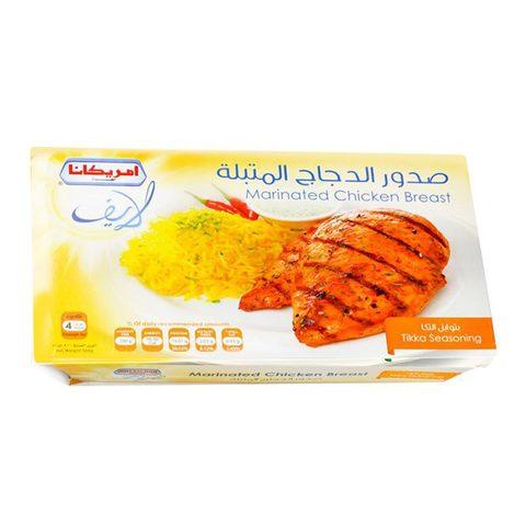 Buy Americana Chicken Breast Tikka 500 G Online Shop Frozen Food On Carrefour Saudi Arabia