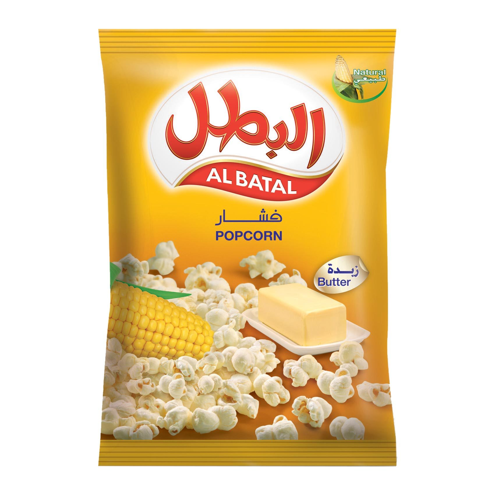 Buy Al Batal Pop Corn Butter 117 G Online Shop Food Cupboard On Carrefour Saudi Arabia