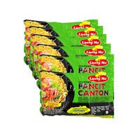 Lucky Me Kalamansi Instant Pancit Canton Noodles 60g x Pack of 5