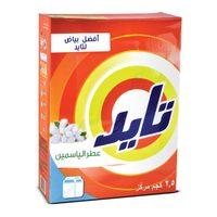 Tide detergent powder high faom jasmine scent 2.5 Kg