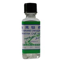 Axe Brand Universal Oil 5ml