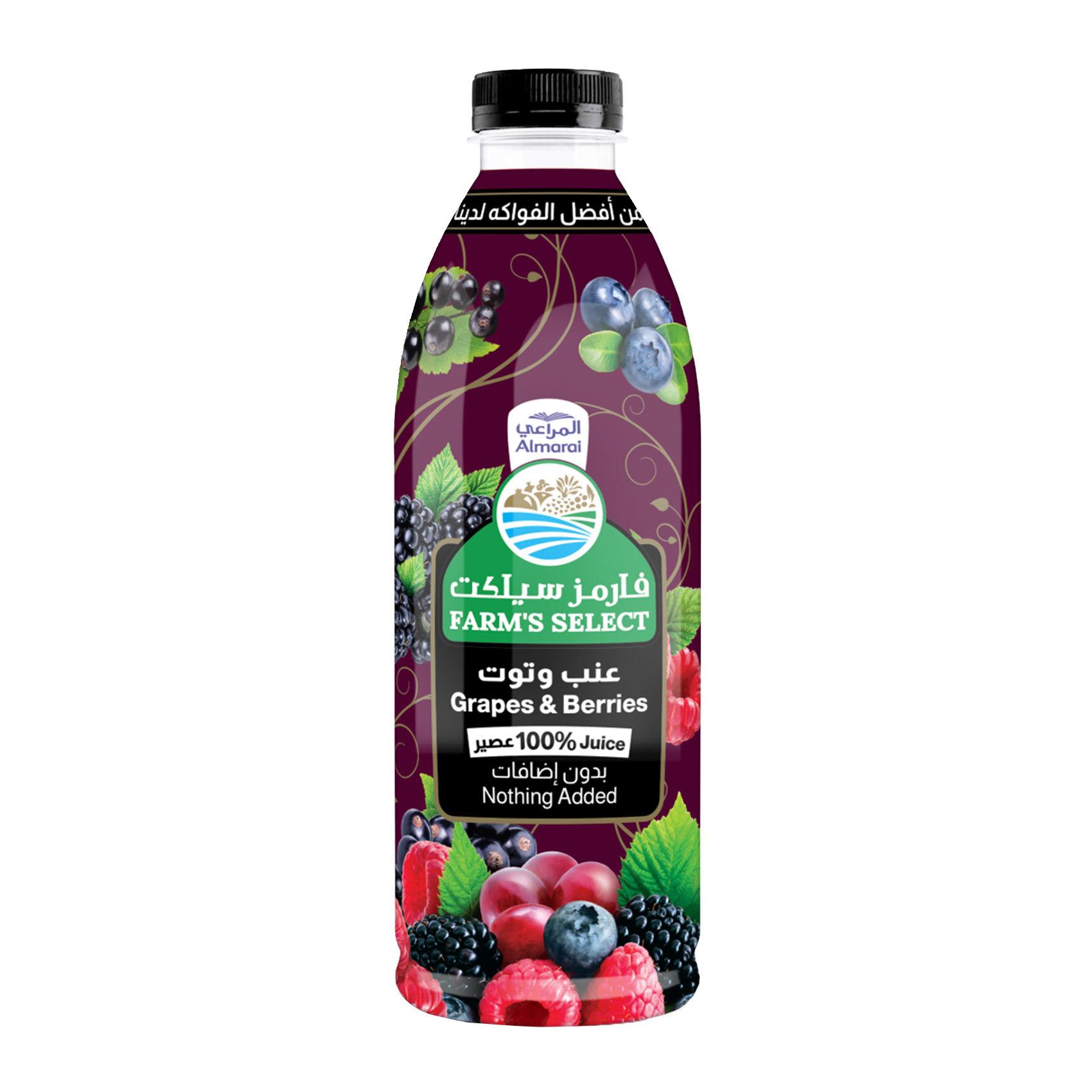 Buy Almarai Super Grape Berries Juice Nothing Added 1 L Online Shop Beverages On Carrefour Saudi Arabia