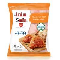 Sadia IQF Frozen Chicken Thighs 900g