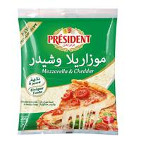 President Mozzarella and Cheddar 200g