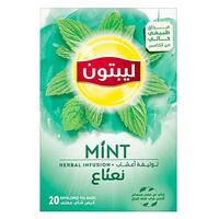 Lipton Herbal Infusion Mint Tea 1.8g x Pack of 20