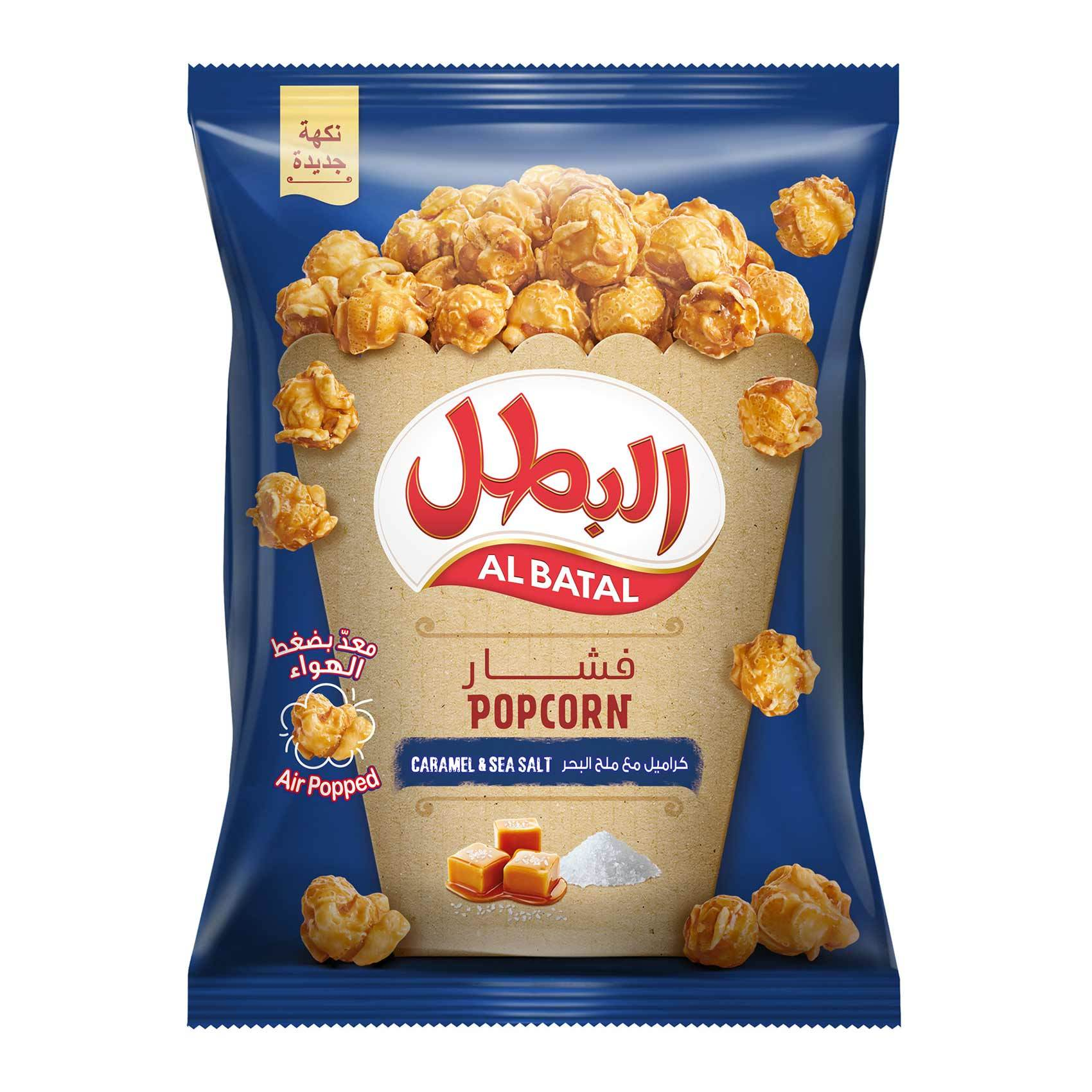 Buy Albatal Popcorn Caramel Sea Salt 165 G Online Shop Food Cupboard On Carrefour Saudi Arabia