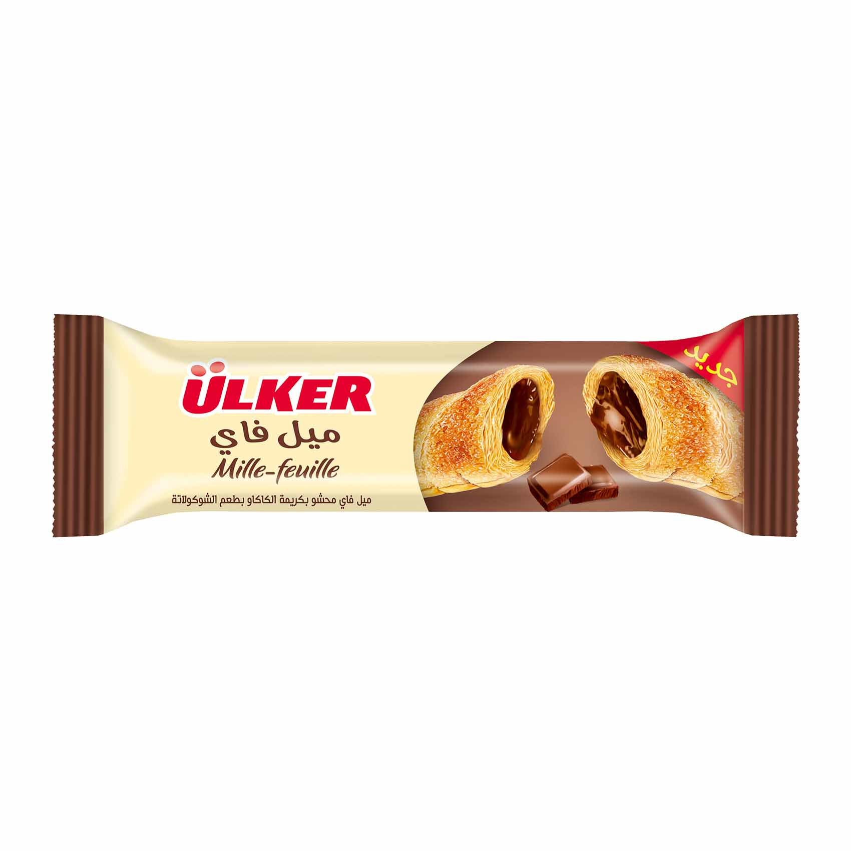 Buy Ulker Mille Feuille With Chocolate 24 Gm Online Shop Food Cupboard On Carrefour Egypt