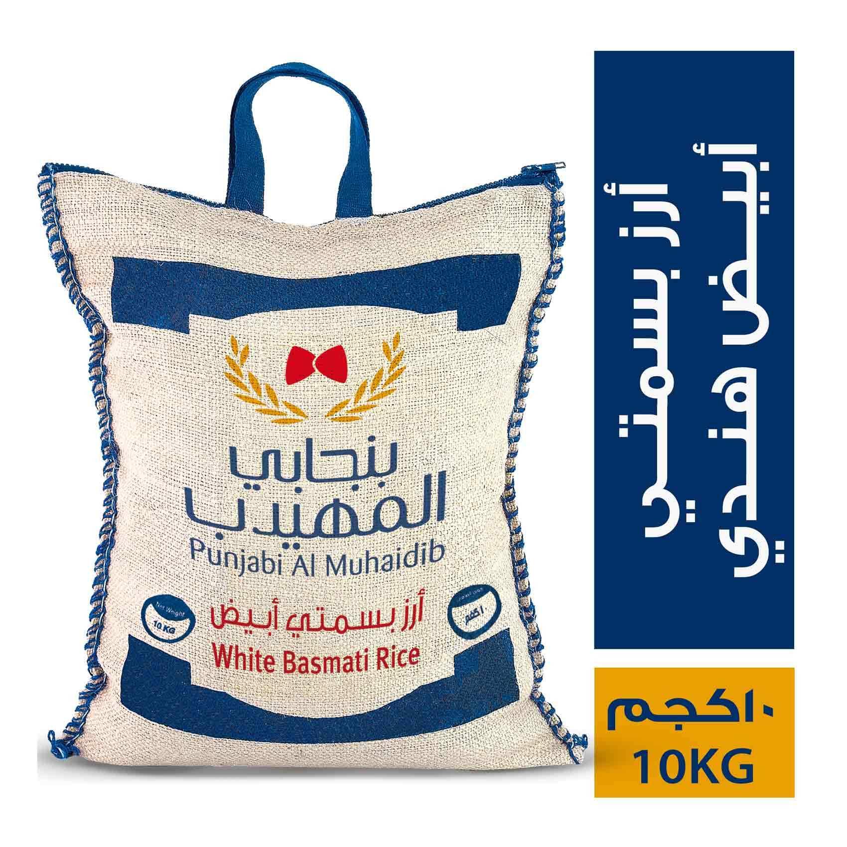 ارز المهيدب بنجابي كلاسيك 10 كيلو ارز بسمتي فاخر الأرز والسكر غذائية
