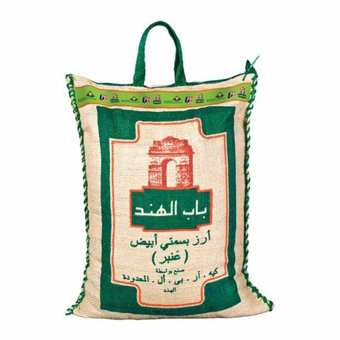 Buy Bab Al Hind White Basmti Rice Ambar 10 Kg Online Shop Food Cupboard On Carrefour Saudi Arabia