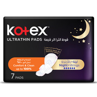 Kotex Ultra Thin with Wing Pad Pack of 7